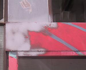 Odstranění graffiti - po